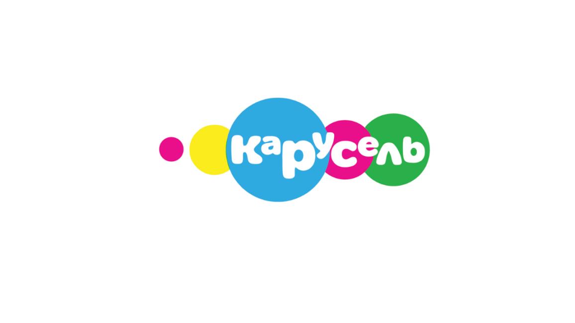 канал Карусель лого